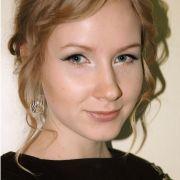 Елена Вячеславовна Лысогорова